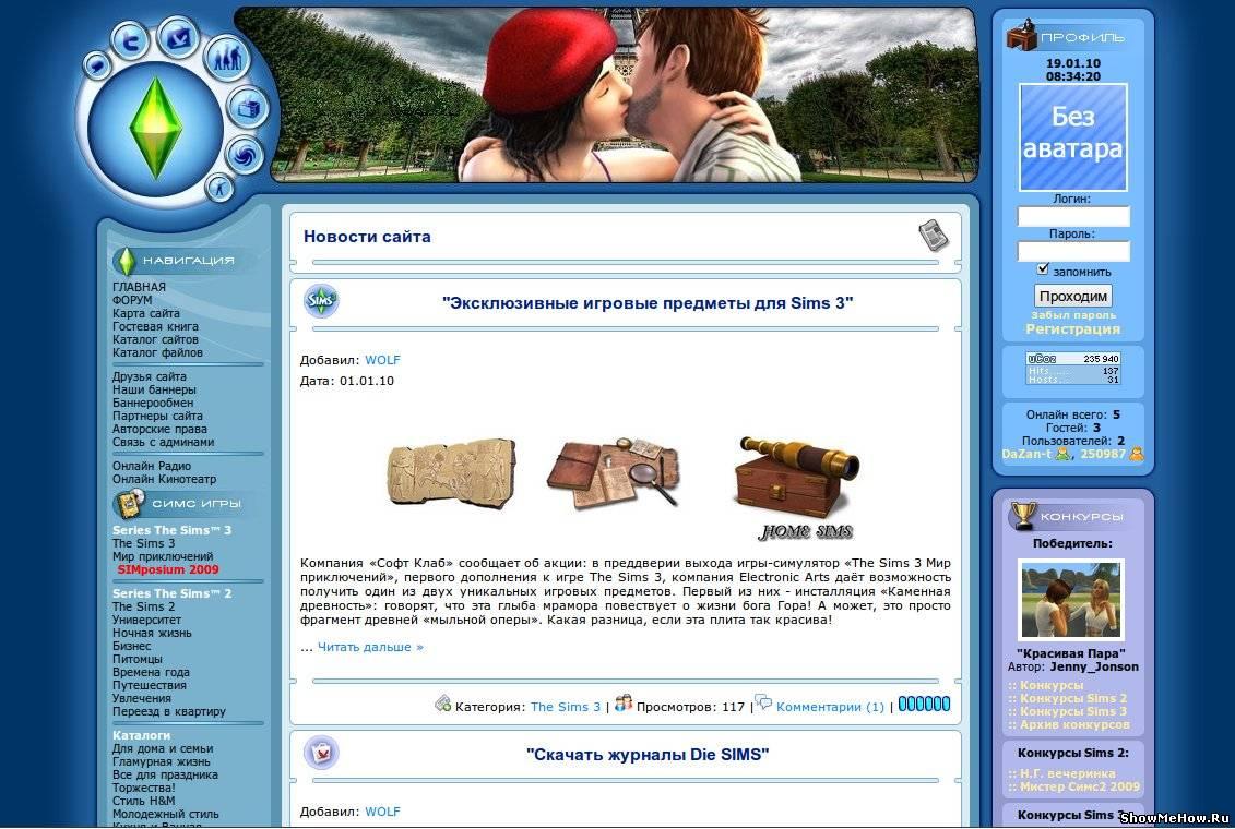 юкоза сайт