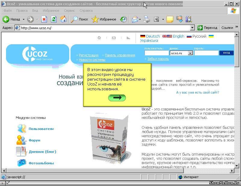 Создать сайт kompozer