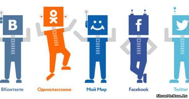 Социальная сеть — Словарь — SeoPultRu