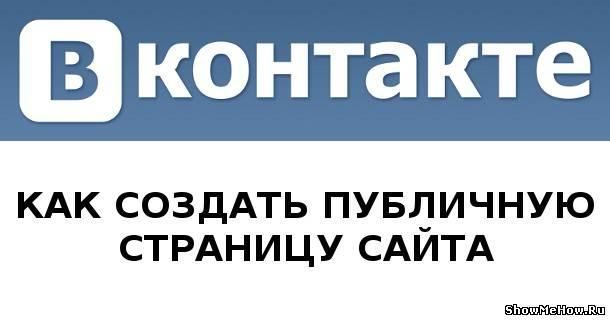 Самые богатые женщины России - Завод и производство ООО
