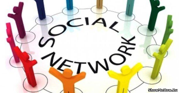 Социальная сеть мой мир - Официальный сайт