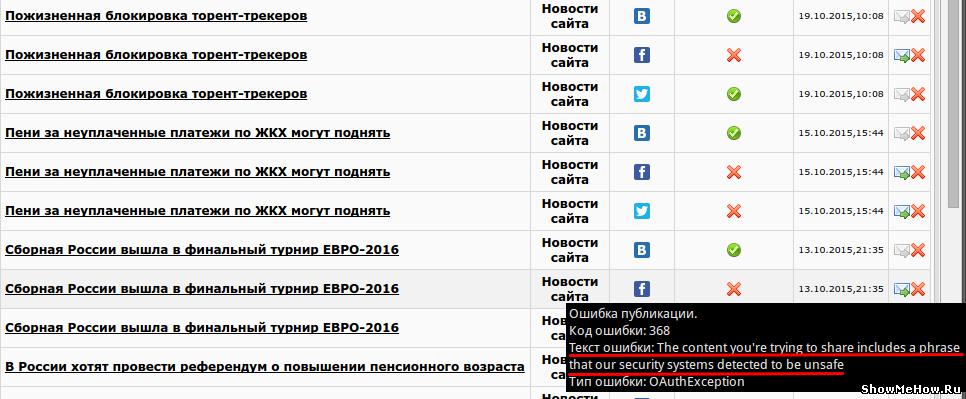 Украинские титьки Дёшево