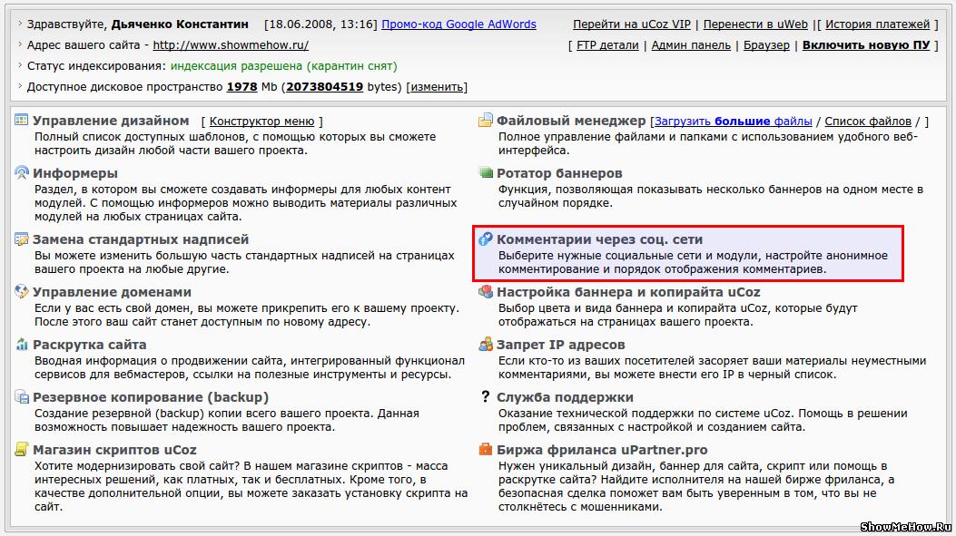 Официальный сайт МАОУ гимназии №56 гТомска