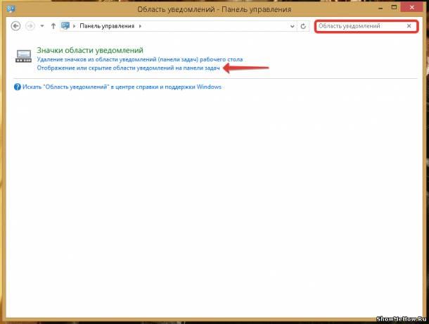 Как удалить обновление до Windows 10