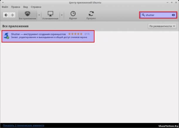 Как сделать скриншот в Linux