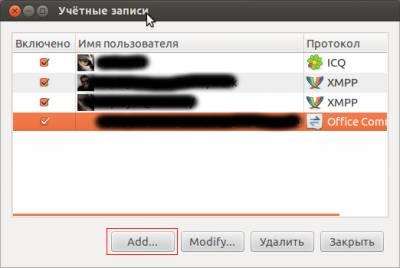 Lync 2010 и Pidgin в Ubuntu 12.04